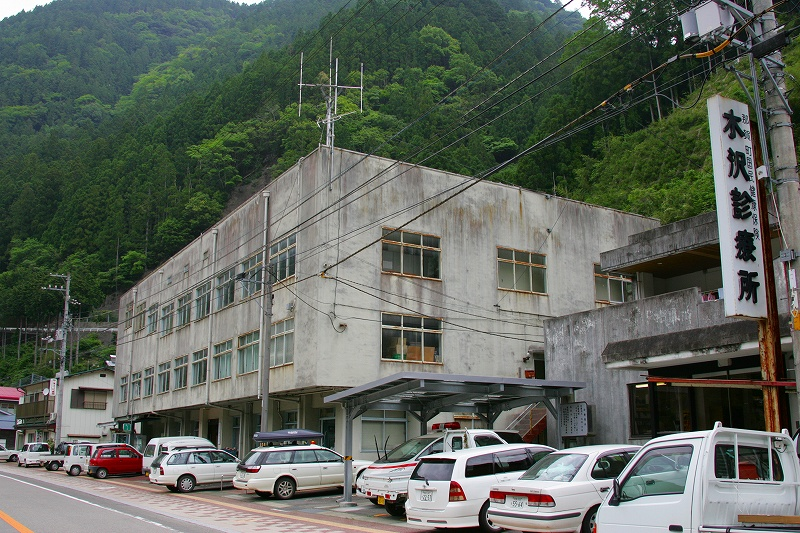木沢村営バス(徳島県那賀郡:現・那賀町)