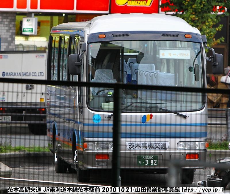2010年10月21日 Tacoバス・神戸市交通局・茨木高槻交通 [撮影 ...